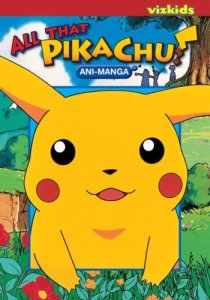 7. All That Pikachu Ani-Manga. Really graphic novels are some of the most popular books to circulate the library. Children fight over them. I am trying hard to add more to our collecting. Reading books in any form is good!